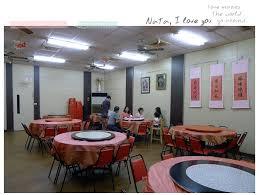 si鑒e de table chicco 糖蜜苦瓜苦甘有創意 蘿蔔乾蛤蜊好鮮美 婆婆生日我們在后里阿富美食館