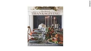 thanksgiving dinner kitchen tools and gadgets cnn