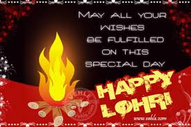 Lohri Invitation Cards Lohri Askideas Com