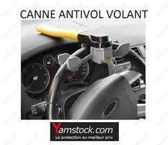 blocco volante auto barra bastone antifurto blocco volante rotary blocco per auto