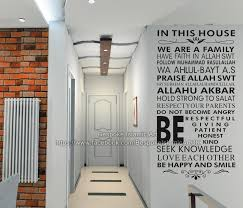House Rules Design Com by Islamic Wall Art U0026 Crystals Vinyl Calligraphy Wall Sticker
