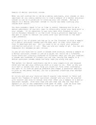medical assisting externship resume essays on the history of