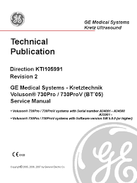 ge medical systems kretz ultrasound electrostatic discharge