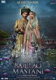 bajirao biography in hindi bajirao mastani movie poster 2 glamsham com