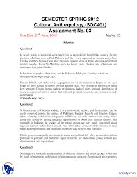 cultural development part 3 introduction to sociology assignment
