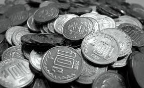 cuanto es salario minimo en mexico2016 cuál es el salario mínimo 2016 neostuff