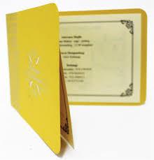 kad kahwin wedding invitation card end 2 20 2018 10 15 am