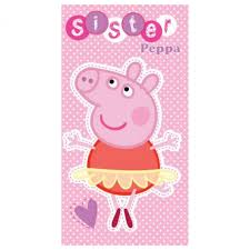 peppa pig birthday peppa pig birthday card available from flamingo gifts