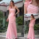 обливион женская одежда