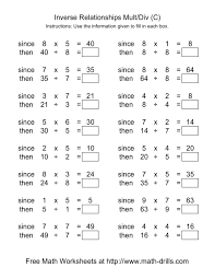 multiplicative inverse worksheet multiplication as the inverse