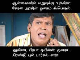 Tamil Memes - tamil memes latest 9 youtube