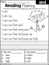 free first grade reading fluency and comprehension