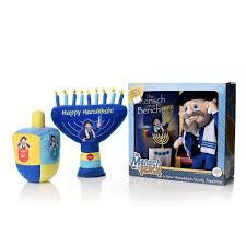 hanukkah toys mensch on a bench book menorah dreidel gift set as seen on