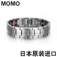 energy bracelet titanium images Usd 81 09 japan momo anti static bracelet wireless removal of jpg