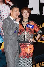 Andy Lau Blind Detective Andy News Andy Town Ii