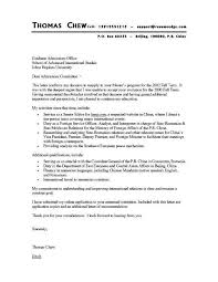 cover letter recommendations sample cover letter for a principal