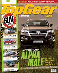 toyota official website india bbc topgear magazine india official website