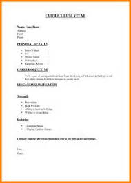 Janitor Resume Examples by Janitor Cv Example Resume Another Word For Janitor Teaching