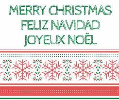 17 free printable holiday cards in english and spanish hispana