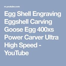 400xs engraver egg shell engraving eggshell carving goose egg 400xs power carver