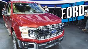 2018 ford f 150 revealed at the 2017 naias youtube