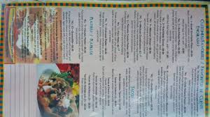 El Patio Resturant El Patio Mexican Restaurant Menu