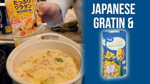 boxmac 72 japanese gratin mac and great value three cheese youtube