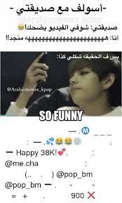Funny Arab Memes - 25 best memes about arab meme arab memes