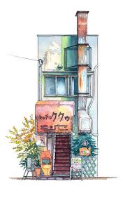 Best 25 Japanese Style Ideas On Pinterest Japanese Style House Best 25 Japanese Watercolor Ideas On Pinterest Koi Art Koi And