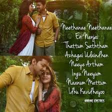 Indian Song Meme - pin by r磴h磴v祟 b磽l磽 on love voice pinterest songs song quotes