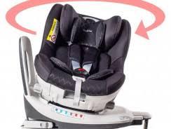 siège auto autour de bébé autour de bébé archives bébé
