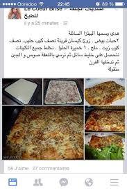 j de cuisine 33 best recettes de cuisine algérienne images on