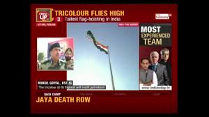 Flag Protocol Today Indian Flag Hoisted In Tallest Mast Of 360 Ft In Attari Youtube