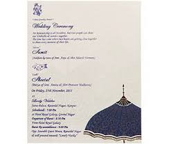 royal wedding invitation royal wedding invitation with multi color umbrellas