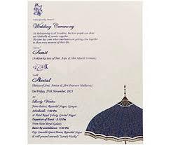 royal wedding invitation royal wedding invitation with multi color umbrellas wedding