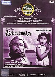 amazon in buy kabuliwala dvd blu ray online at best prices in