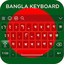 avro keyboard apk keyboard android apps on play