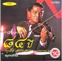 Bloggang.com : หนุ่มร้อยปี - ขอร่วมเฉลิมฉลอง 100 ปี สุ