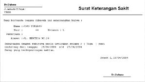 contoh surat pernyataan format a1 medpp software praktek dokter dan klinik program aplikasi