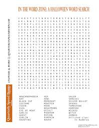 Christian Halloween Craft Free Printable Halloween Word Search Puzzles Halloween Puzzle