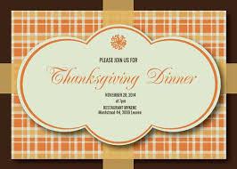 november 28 2014 fulbright thanksgiving dinner fulbright