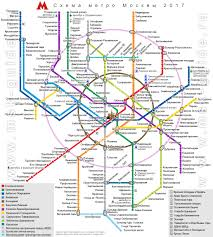 Moscow Metro Map by