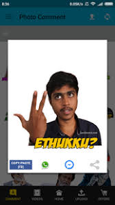 Good Meme Apps - tamil memes android apps on google play