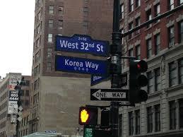 Hilton New York Map by Top 10 Things To Do Near Hilton Garden Inn New York West 35th Street