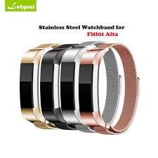 bracelet fitbit images Magnetic closure bracelet milanese strap watch band for fitbit jpg