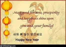 korean new year card korean birthday card message lovely korean greeting cards