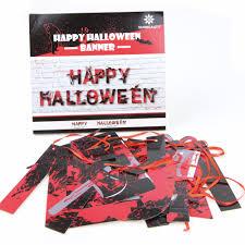 online shop subeauty bloody happy halloween banner halloween