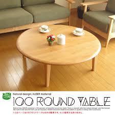 End Table Ls Ls Zero Rakuten Global Market Alder Solid Wood 100 Cm
