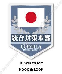 Godzilla Halloween Costumes Huge Halloween Costumes Promotion Shop Promotional Huge