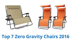 What Is The Best Zero Gravity Chair 7 Best Zero Gravity Chairs 2016 Youtube